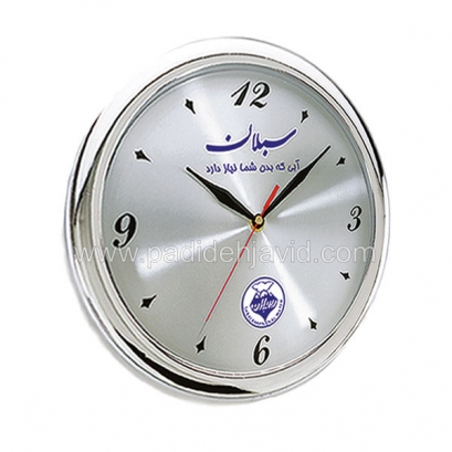 ساعت دیواری فلزی 110