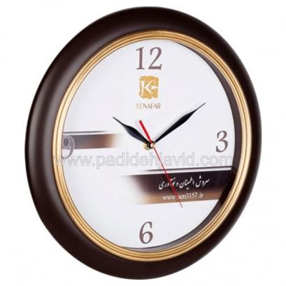 ساعت دیواری تبلیغاتی 230