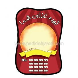 مگنت تبلیغاتی