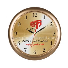 ساعت دیواری فلزی 230