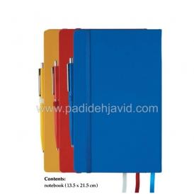 دفترچه یادداشت NB20 بدون خودکار